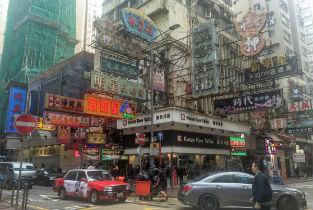 Mid term reviews at Hong Kong University. Amazing new experience