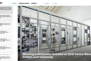 Bustler Winning participants revealed
