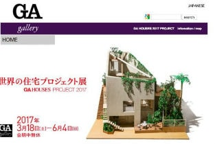 RICA invited to exhibit at GA Gallery in Tokio